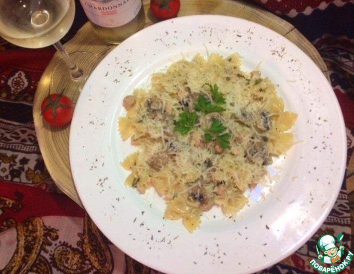 Рецепт: Фарфалле с курицей и грибами