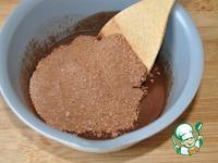 Питивье с шоколадом ингредиенты