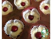 Ягодные кексы с шоколадными шариками ингредиенты