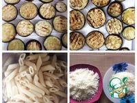 Паста «Алла Норма» ингредиенты