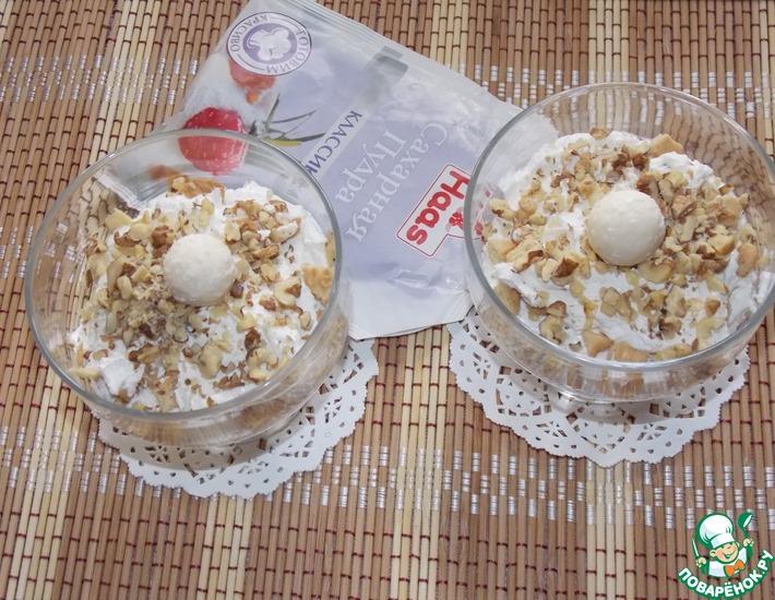 Рецепт: Творожный десерт Быстрый