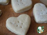 Печенье Якгва ингредиенты