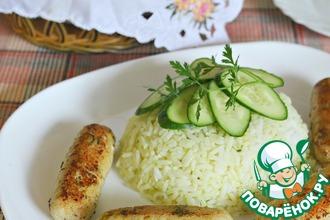 Рецепт: Рыбные колбаски со сливочно-пряным рисом