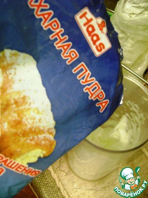 Варшавское печенье Мука пшеничная