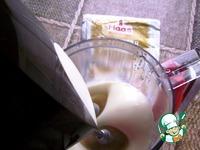 Коврижка медово-шоколадная ингредиенты
