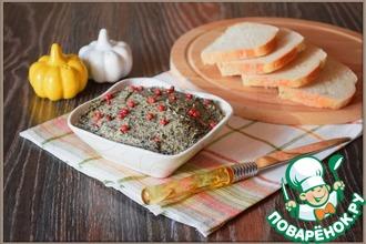 Рецепт: Паштет из копченого сыра и нори