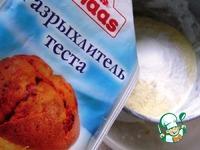 Венецианское печенье «Залетти» ингредиенты
