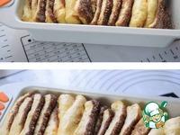Хлеб Гармошка с тыквой и корицей ингредиенты