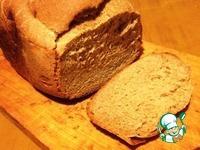 Ржаной хлеб с йогуртом ингредиенты