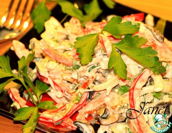 Рецепт: Салат «Любо-дорого»