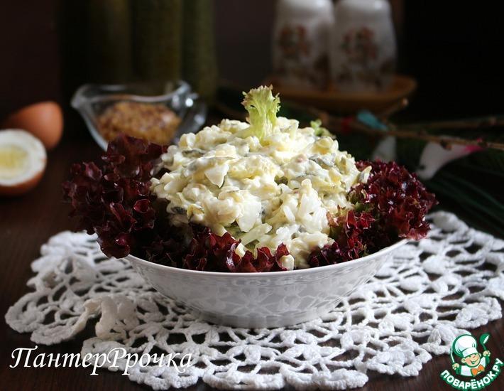 Рецепт: Яичный салат Пасхальный