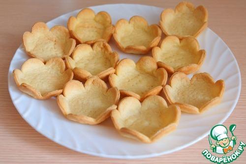 Рецепт Тарталетки для соленых салатов