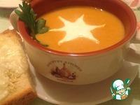 """Морковный суп-пюре """"Креси"""" с гренками ингредиенты"""