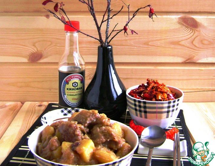 Рецепт: Тушеный картофель с мясом по-китайски