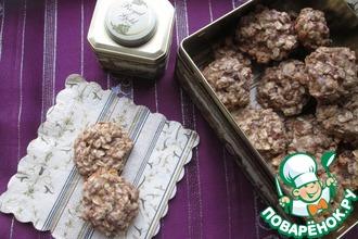 Рецепт: Овсяное печенье с яблочным пюре