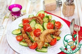 Рецепт: Теплый салат Именинный