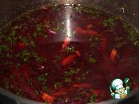 """Суп из запеченной свеклы """"Красный"""" ингредиенты"""