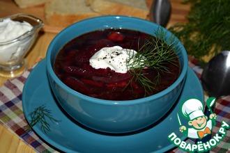 Рецепт: Суп из запеченной свеклы Красный