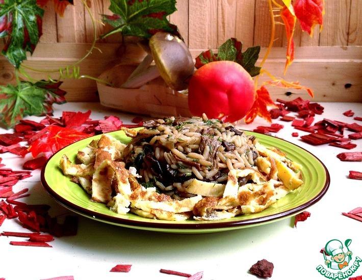 Рецепт: Рис с сушеными грибами и омлетом