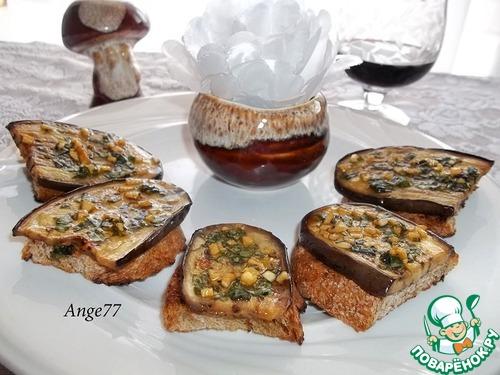 Рецепт Баклажаны от Джиованны