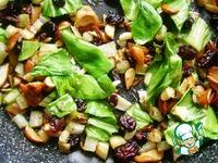 Пряный рис и курица в яблочном карри ингредиенты