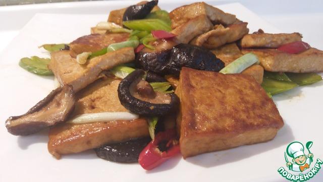 Рецепт Жареный тофу с грибами сянгу