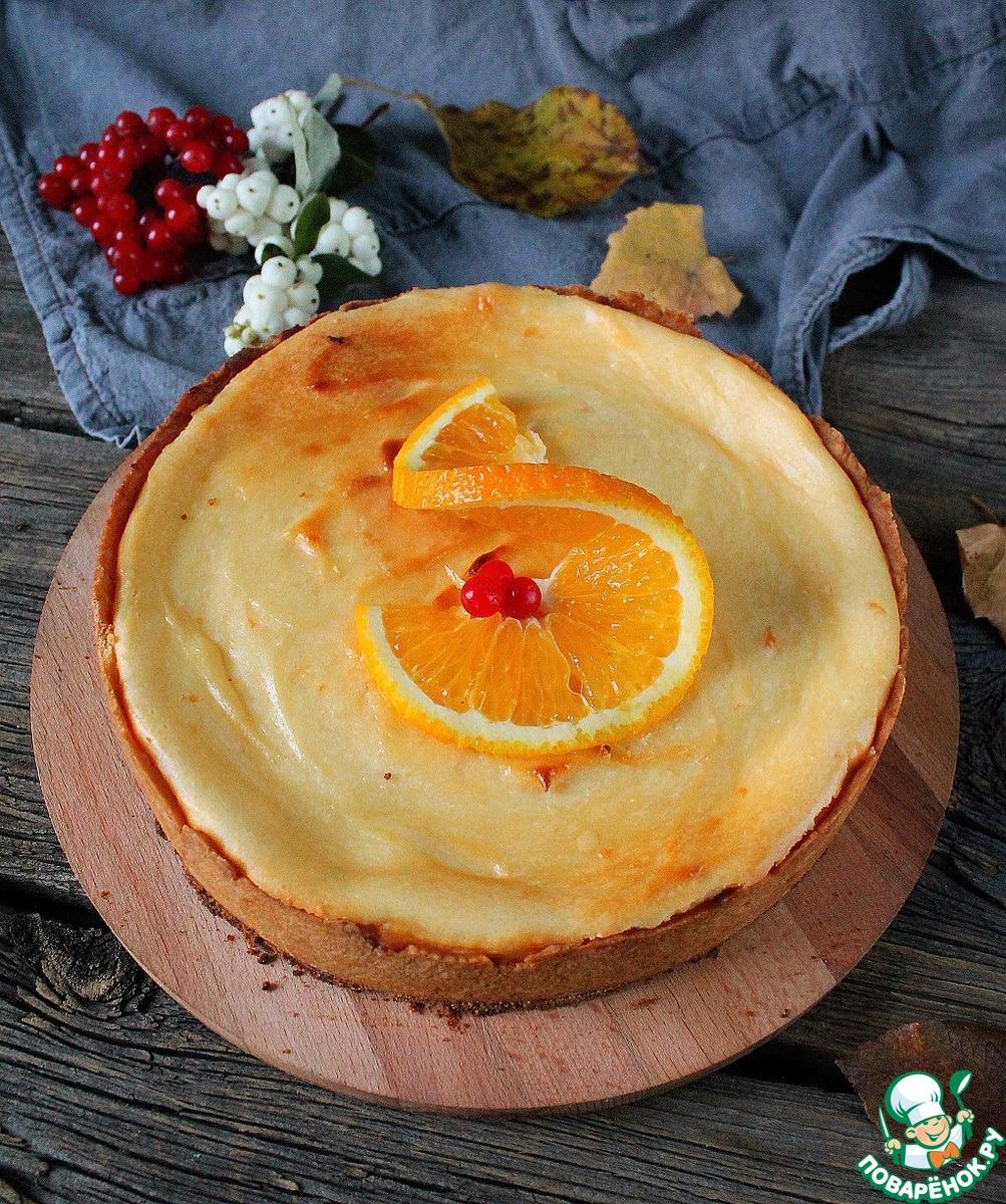 Апельсиново-ванильный кезекухен