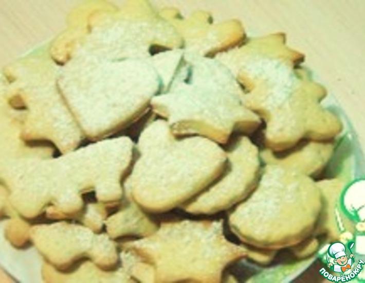 Рецепт: Детское печенье