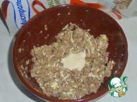 """Закуска """"Печеночные шарики"""" ингредиенты"""
