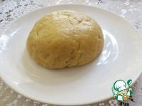 Яблочный пирог ингредиенты