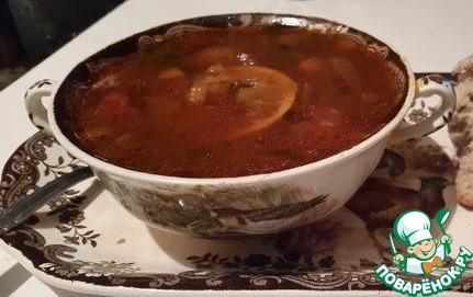 Рецепт Средиземноморский овощной суп