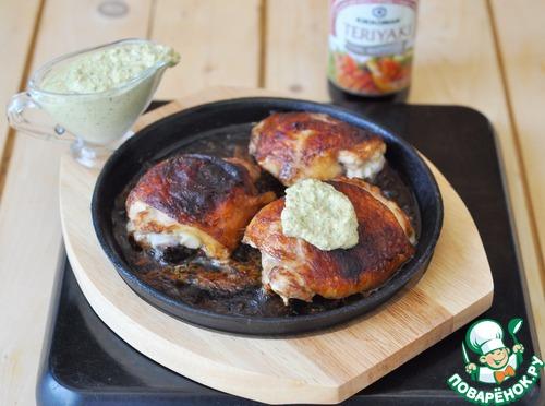 Рецепт Курица с чесночно-ореховым соусом