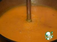 """Тыквенный суп-пюре """"Согревающий"""" ингредиенты"""