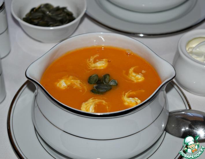 Рецепт: Тыквенный суп-пюре Согревающий