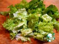 Салат «Фатуш» ингредиенты