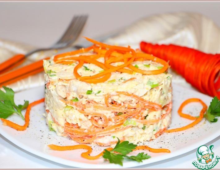 Рецепт: Салат Буннито