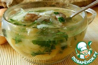 Рецепт: Калмыцкий суп Махан