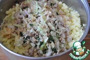 Картофельные зразы по-японски Лук зеленый
