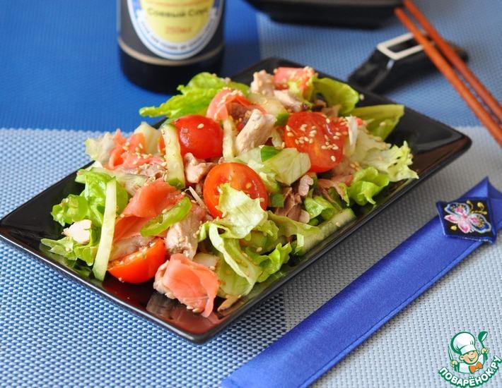 салат из маринованного имбиря рецепты приготовления