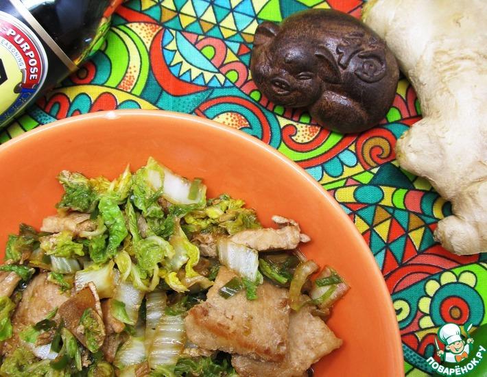 Рецепт: Острая свинина с пекинской капустой