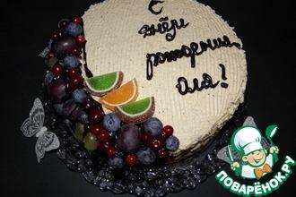 Рецепт: Торт С Днем Рождения!