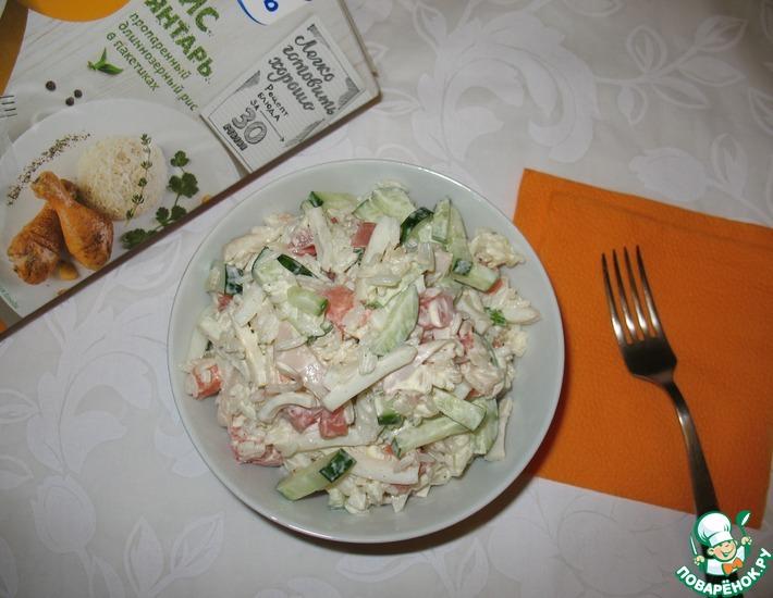 Рецепт: Салат Морская рапсодия