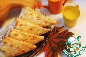 Рецепт: Закусочные уголки Осенние