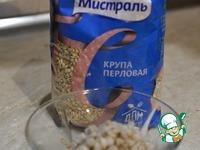 Грибной рассольник ингредиенты