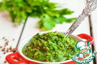 Рецепт: Острая приправа из зелени на зиму