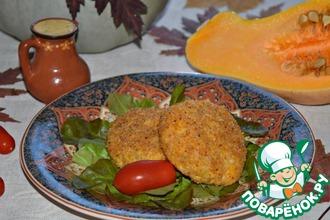 Рецепт: Котлеты в духовке с тыквенным соусом