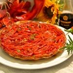 Пирог-перевертыш с красным перцем