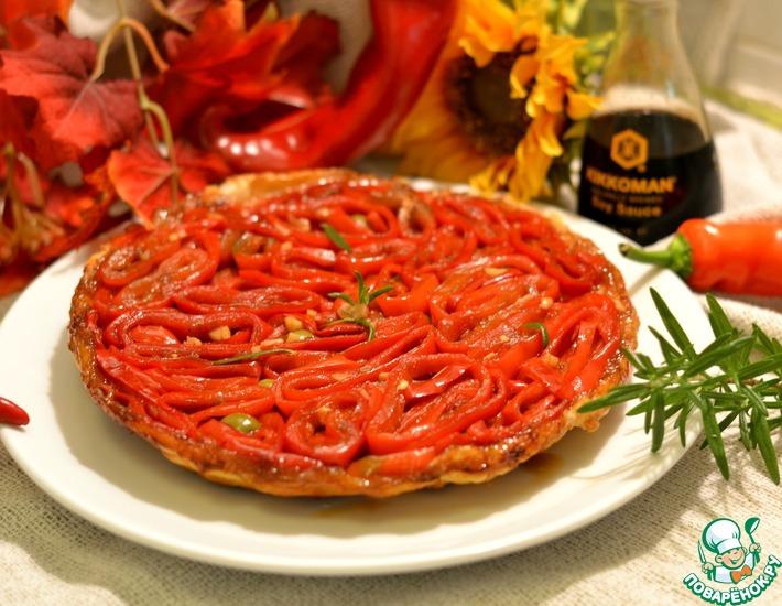 Рецепт: Пирог-перевертыш с красным перцем