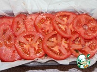 Мясной хлеб Средиземноморский ингредиенты