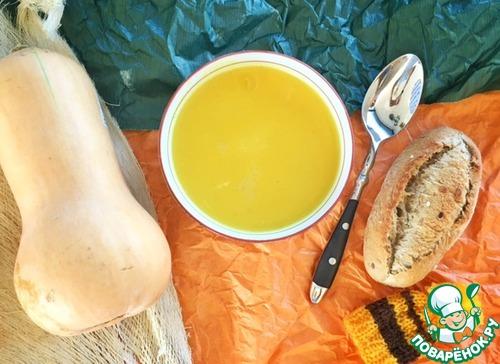 """Рецепт Густой крем-суп из тыквы """"Пряный"""""""